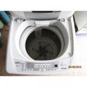 Máy giặt Toshiba AW-1150SV 10kg