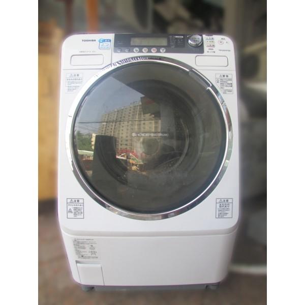 Máy giặt nội địa Nhật Toshiba TW-200VF(W)