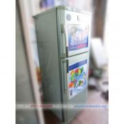 Tủ lạnh LG GNU242RG 194 lít