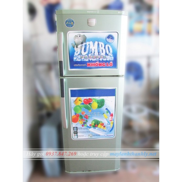 Tủ lạnh LG GN-U242RG 194 lít