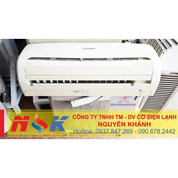 Máy lạnh Mitsubishi Heavy SRK09CH 1HP