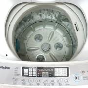 Máy giặt LG WF-S7817PS