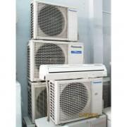 Máy lạnh Panasonic CS-PC18JKF 2HP