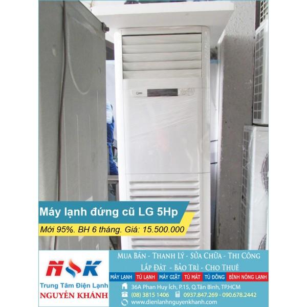 Máy lạnh tủ đứng LG VP_C488TAO 5HP