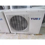 Máy lạnh đứng Yuiki YK-27MAD
