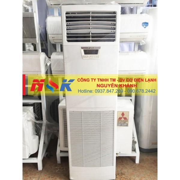 Máy lạnh đứng Yuiki YK-27MAD 3HP