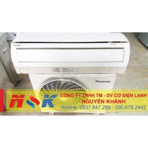 Máy lạnh nội địa Panasonic Inverter CS-220CFR-W