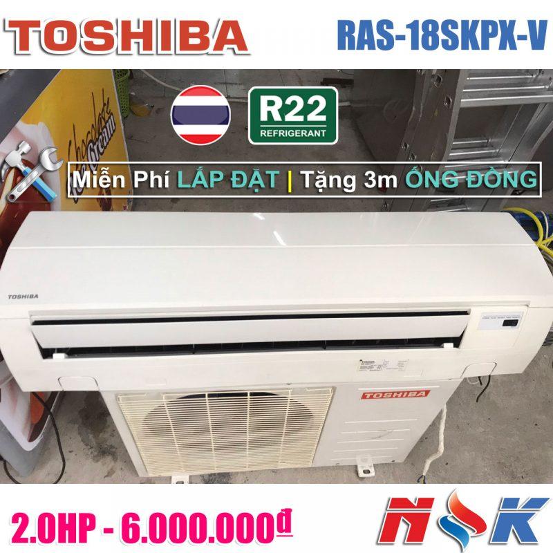Máy lạnh Toshiba RAS-18SKPX-V 2HP