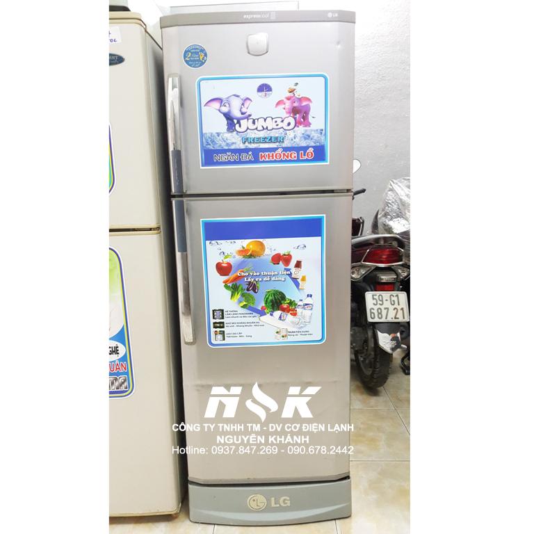 Tủ lạnh LG GN-U242RP 200 lít