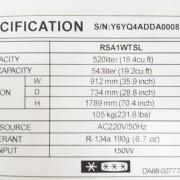 Tủ lạnh Side by side Samsung RSA1WTSL