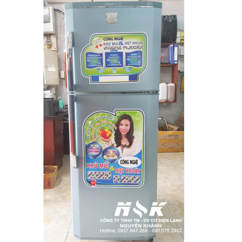Tủ lạnh LG GN-U242RL 194 lít