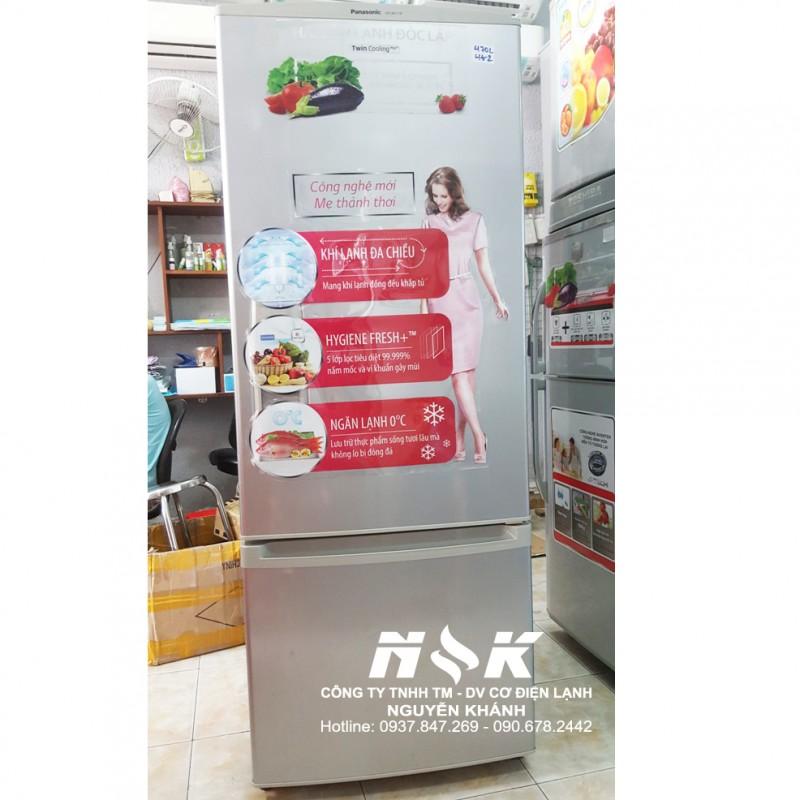 Tủ lạnh Panasonic NR-B471B 470 lít