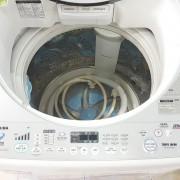 Máy giặt Toshiba Inverter AW-SD130SV