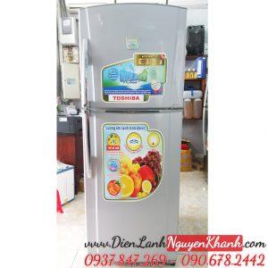 Tủ lạnh Toshiba GR-H32VPT