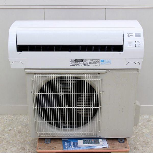 Máy lạnh Mitsubishi Inverter MSZ-GM224-W 1HP