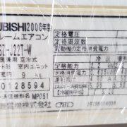 Máy lạnh Mitsubishi Inverter MSZ-J22T-W