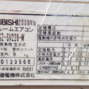 Máy lạnh Mitsubishi Inverter MSZ-SV228-W