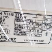 Máy lạnh Mitsubishi Inverter MSZ-SV289-W