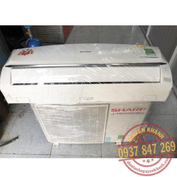 Máy lạnh Sharp AH-X9SEW 1HP
