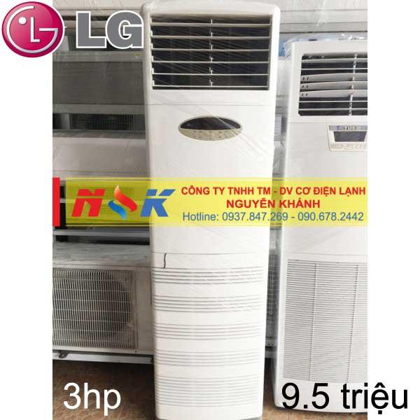 Máy lạnh tủ đứng LG 3HP