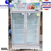 Tủ mát trưng bày Thái Lan 800L