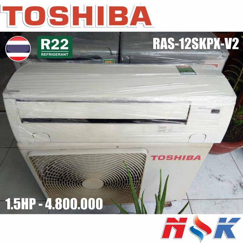 Máy lạnh Toshiba RAS-12SKPX-V2 1.5HP
