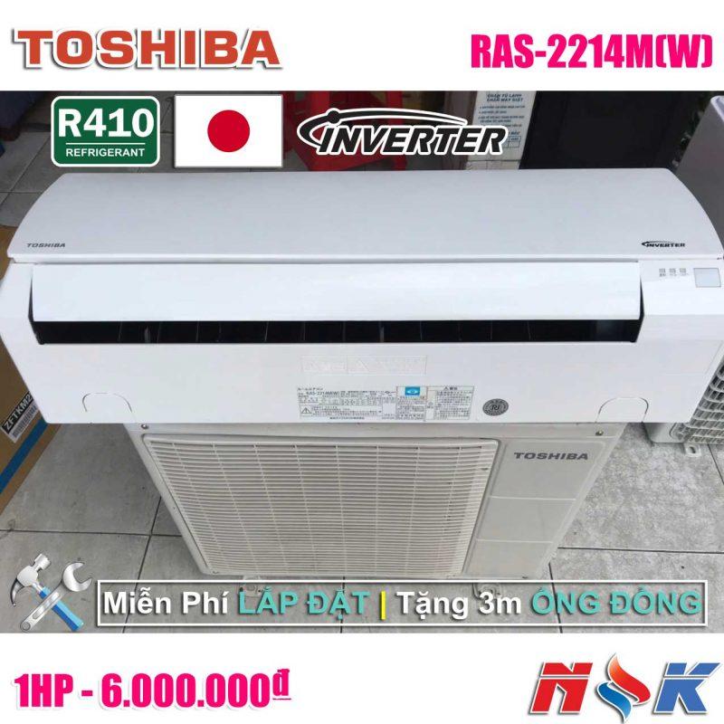 Máy lạnh Toshiba Inverter RAS-2214M(W) 1HP