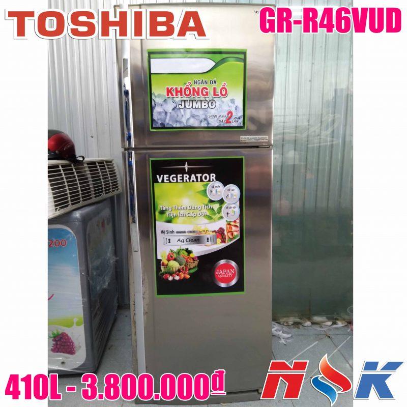 Tủ lạnh Toshiba GR-R46VUD 410 lít