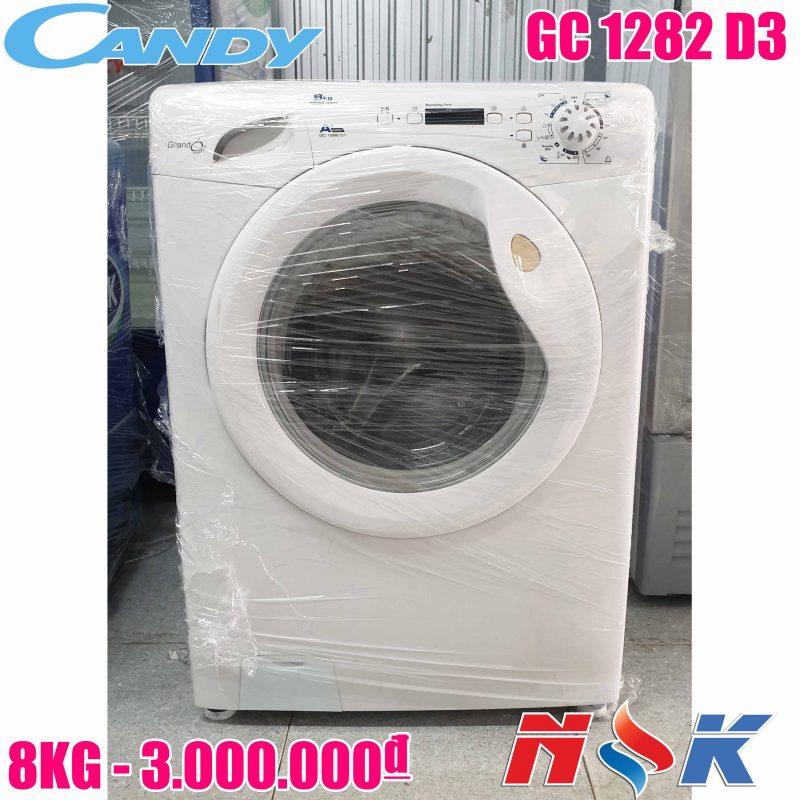 Máy giặt Candy GC1282D3 8kg