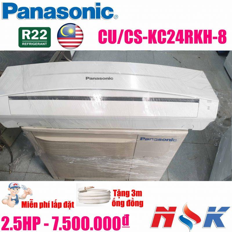 Máy Lạnh Panasonic CU/CS-KC24RKH-8 2.5HP