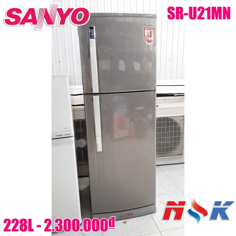 Tủ lạnh Sanyo SR-U21MN 228 lít
