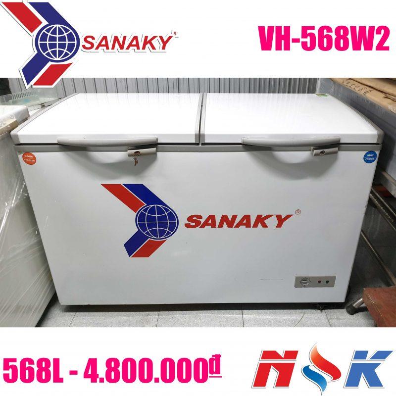 Tủ đông Sanaky VH-568W2 568 lít