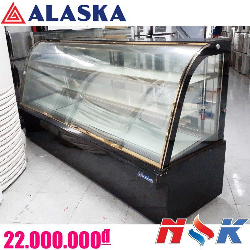Tủ mát trưng bày bánh kem kính cong Alaska