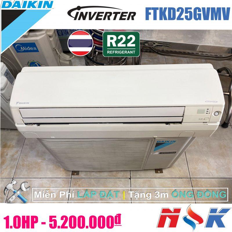 Máy lạnh Daikin Inverter FTKD25GVMV 1HP