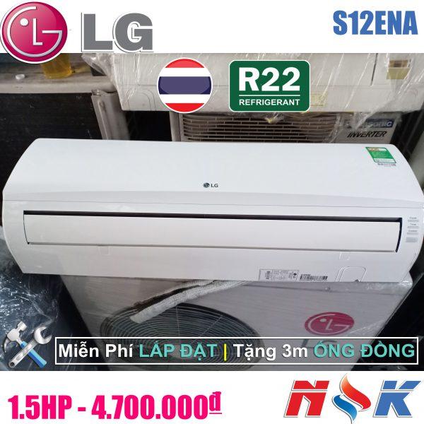 Máy lạnh LG S12ENA 1.5HP