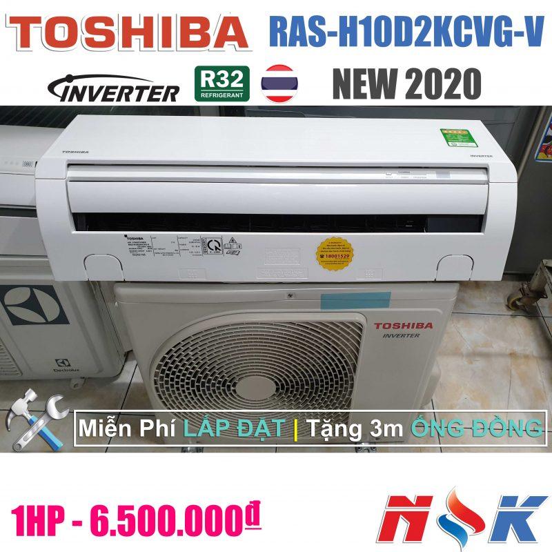 Máy lạnh Toshiba Inverter RAS-H10D2KCVG-V 1HP