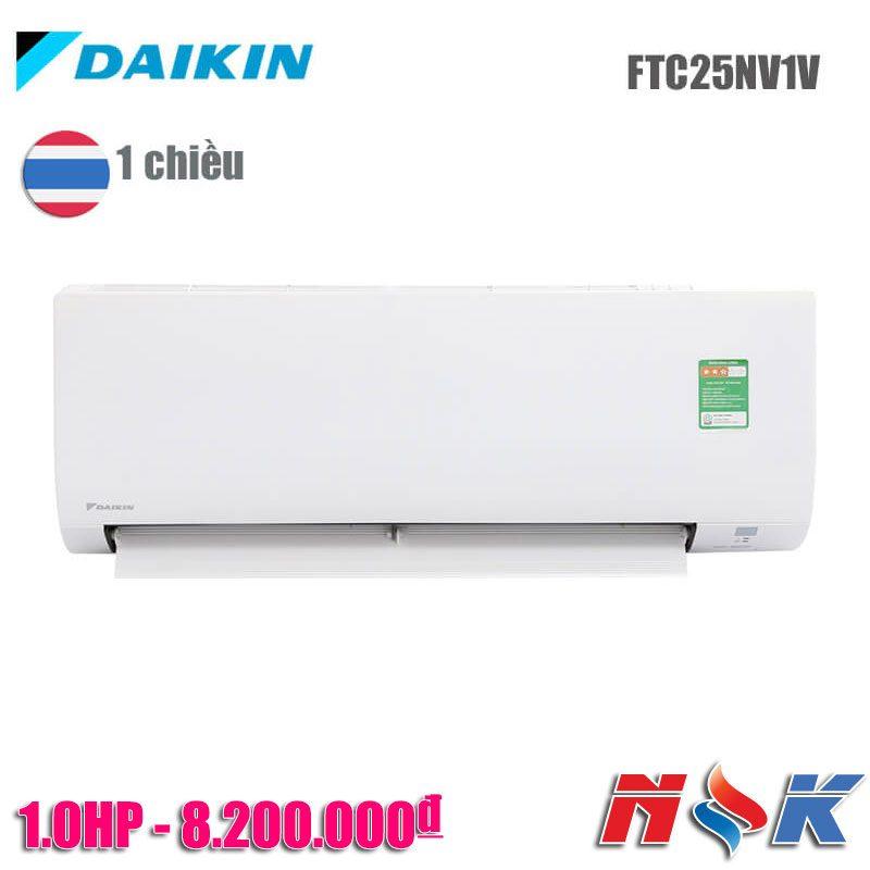 Máy lạnh Daikin FTC25NV1V 1HP