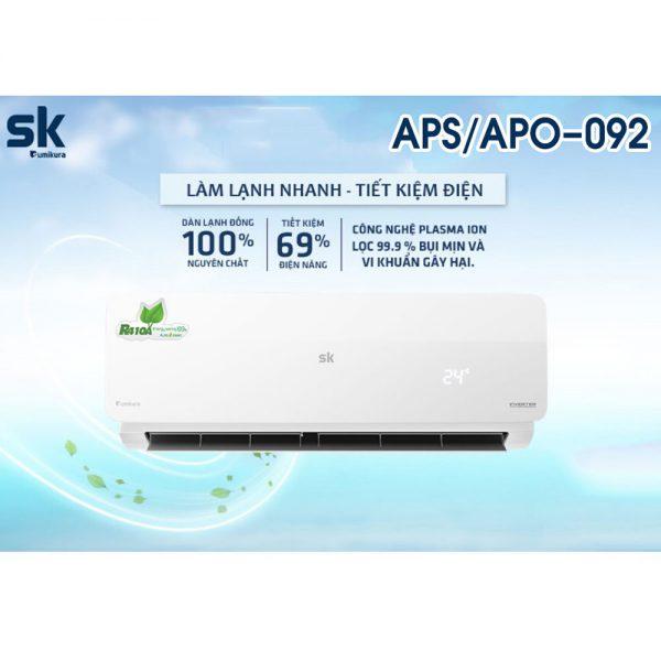 Máy lạnh Sumikura APS-092-SK 1HP