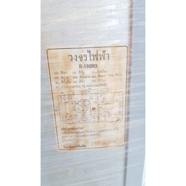 Tủ lạnh Hitachi R-190MX 190 lít
