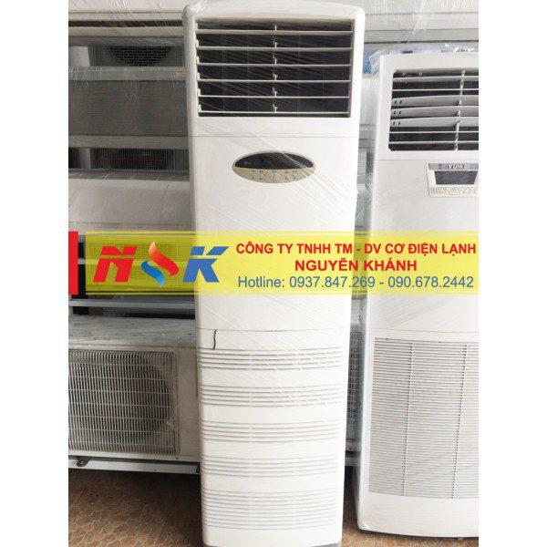 Máy lạnh đứng LG 3hp