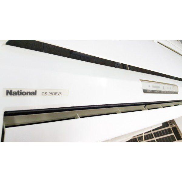 Máy lạnh nội địa National Inverter CS-283EV5