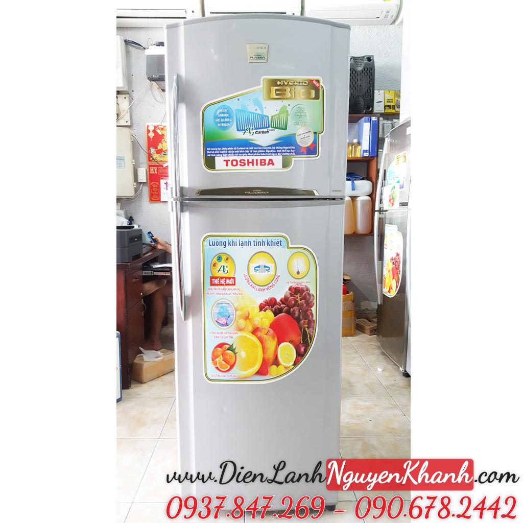 Tủ lạnh Toshiba GR-M23VPD