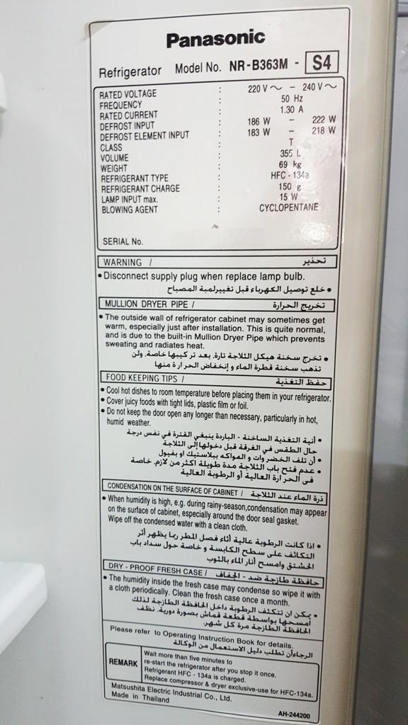 Tủ lạnh Panasonic NR-B363M 355 lít