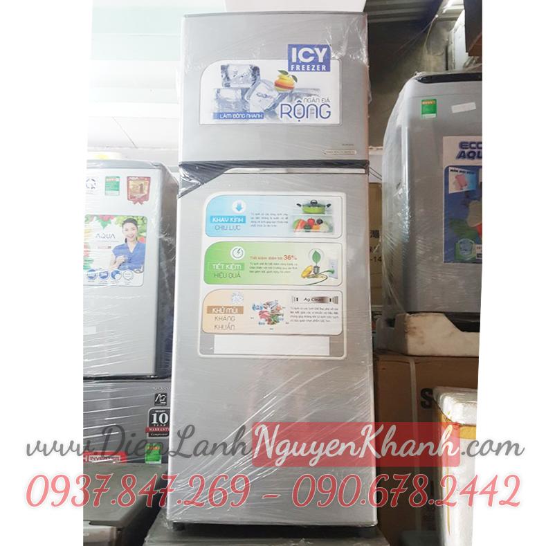 Tủ lạnh Toshiba GR-W16VPD