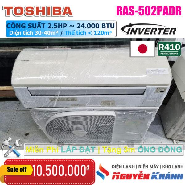 Máy lạnh Toshiba Inverter RAS-502PADR (2.5Hp)