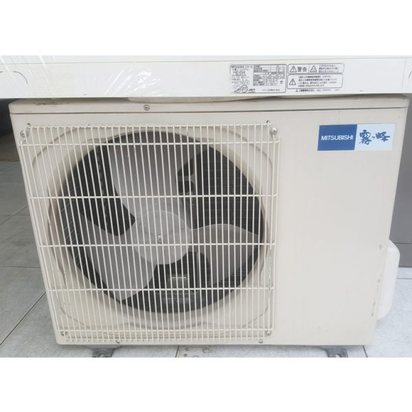 Máy lạnh Mitsubishi Inverter MSZ-J288-W 1.5HP