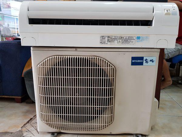 Máy lạnh Mitsubishi Inverter MSZ-GM220-W