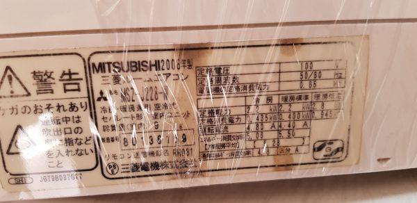 Máy lạnh Mitsubishi Inverter MSZ-J228-W