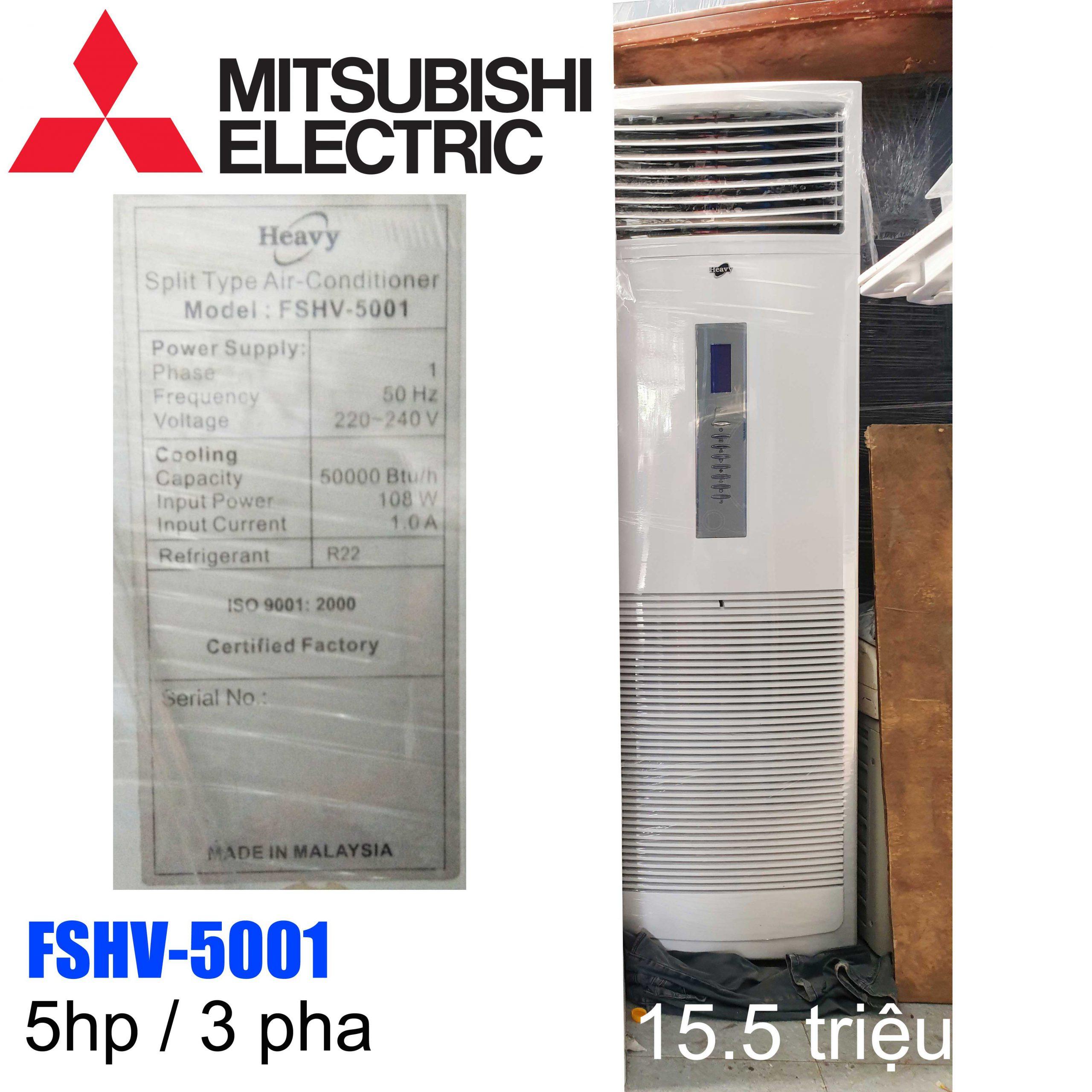Máy lạnh tủ đứng Heavy FSHV-5001 5HP