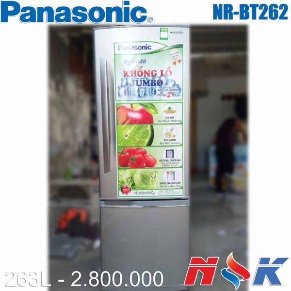Tủ lạnh Panasonic NR-BT262MSVN 263 lít